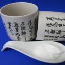 Domácí jogurtová maska účinně omlazuje a hydratuje i velmi citlivou pleť