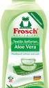 Frosch Eko Aviváž Aloe Vera 750ml