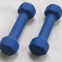 Trénink, který zvyšuje kondici a má vliv na růst svalové hmoty